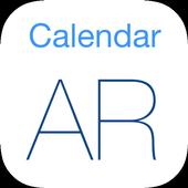 AR Calendar 2015 icon
