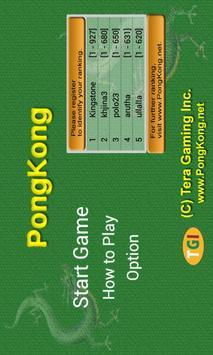 PongKong poster