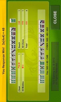 PongKong apk screenshot