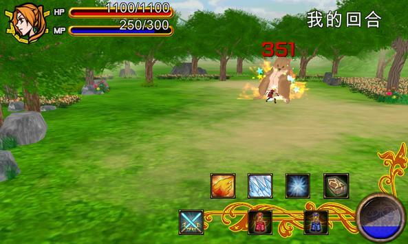 TerramHeroics apk screenshot