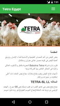 Tetra Egypt App apk screenshot