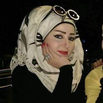 زواج مطلقات المغرب - simulator apk screenshot