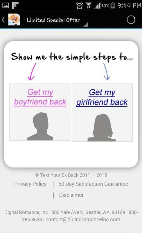 text your ex back poster text your ex back apk screenshot