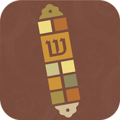 Mezuzah Guide icon