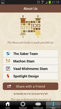 Mezuzah Guide apk screenshot