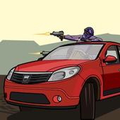 Fans Cheats : GTA San Andreas icon