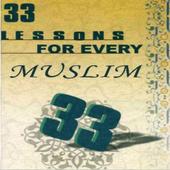 Thirty three lessons icon