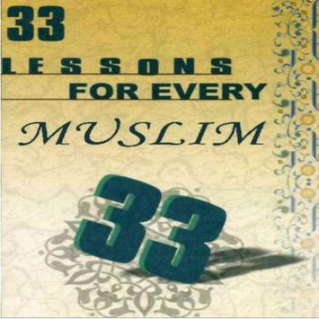 Thirty three lessons apk screenshot