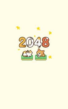 2048WalkingCat apk screenshot