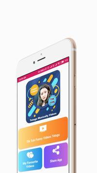 Videos Status Of Tik Tok Telugu Tiktok Videos For Android Apk