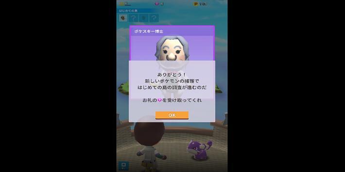 New Pokéland Rumble DEMO Tips apk screenshot
