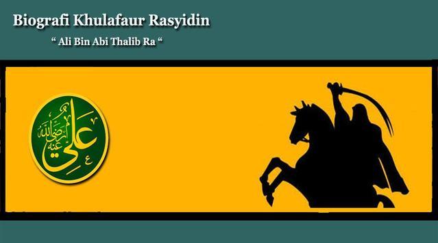 Kisah Ali Bin Abi Thalib screenshot 1