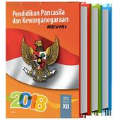 PPKn SMA Kelas 12 Revisi 2018 icon