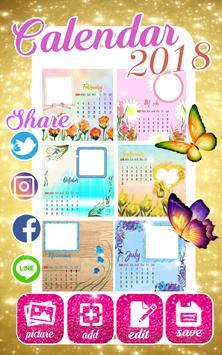 2018 Calendar Photo Frames screenshot 2