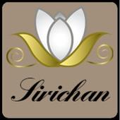 Sirichan Thai-Massage Studio icon