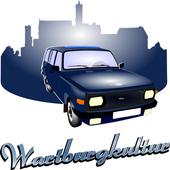 Wartburgkultur icon