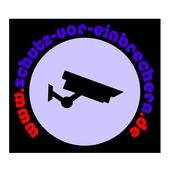 Schutz vor Einbrechern icon