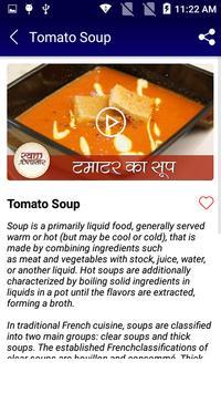 Tomato Soup Recipe screenshot 2