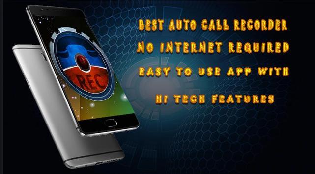 Easy Auto Call Recorder screenshot 1