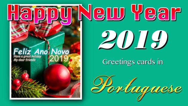 Happy new year sms greeting cards 2019 for android apk download happy new year sms greeting cards 2019 screenshot 6 m4hsunfo