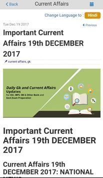 Aryabhatt Competition Point (ACP) screenshot 6