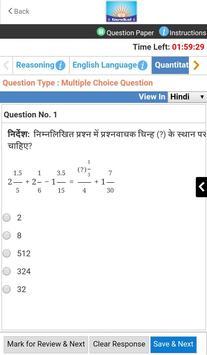 Gurukul screenshot 3