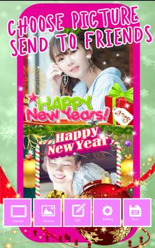 Happy New Year Frames 2018 screenshot 1