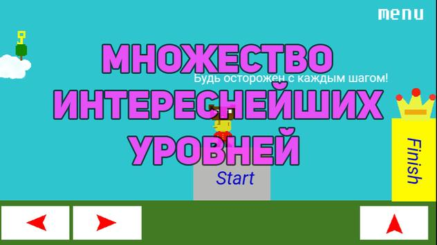 Georgio DTF - Георгио screenshot 7