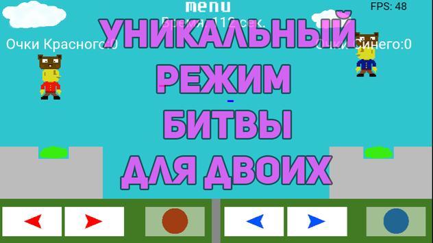Georgio DTF - Георгио screenshot 8