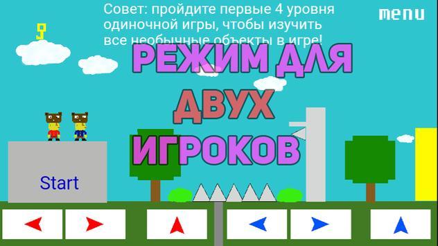 Georgio DTF - Георгио screenshot 9