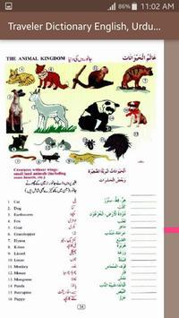 Traveler Dictionary English, Urdu and Arabic screenshot 6