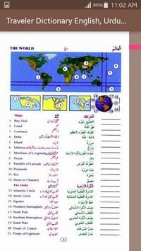 Traveler Dictionary English, Urdu and Arabic screenshot 2