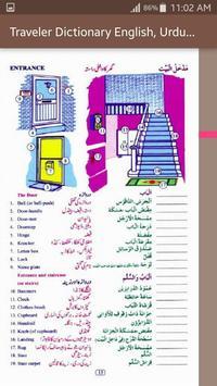 Traveler Dictionary English, Urdu and Arabic screenshot 3