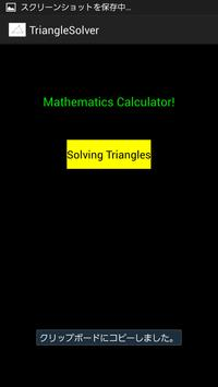 TriangleSolver apk screenshot