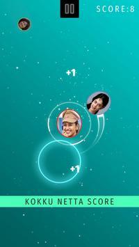 Save Oviya-Bindu Defence poster