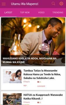 Utamu Wa Mapenzi screenshot 1