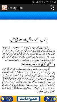 Beauty Tips Urdu and Totkay screenshot 5