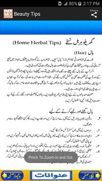 Beauty Tips Urdu and Totkay screenshot 7