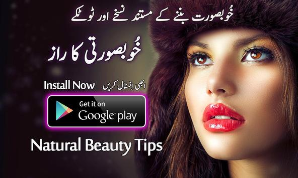 Beauty Tips Urdu and Totkay poster