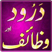 Wazaif  Darood Collection icon