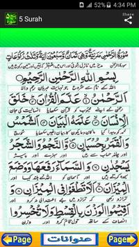 PunjSurah 5 Surah of Quran apk screenshot