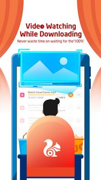 UC Browser screenshot 4