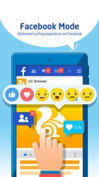 UC Browser スクリーンショット 6