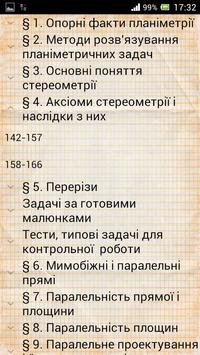 ГДЗ 10 Бевз Г.П. (геометрія) screenshot 2