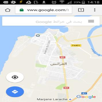 Larache screenshot 1