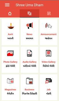 Shree Uma Dham screenshot 1
