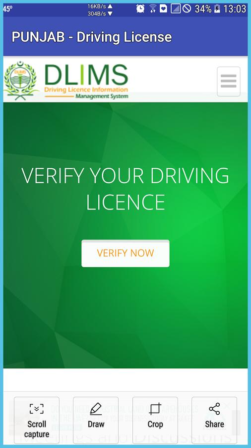 Punjab Driving License Verification for Android - APK Download