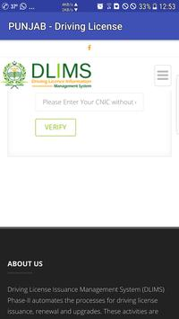 Punjab Driving License Verification screenshot 1