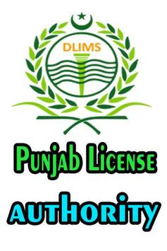 Punjab Driving License Verification screenshot 2