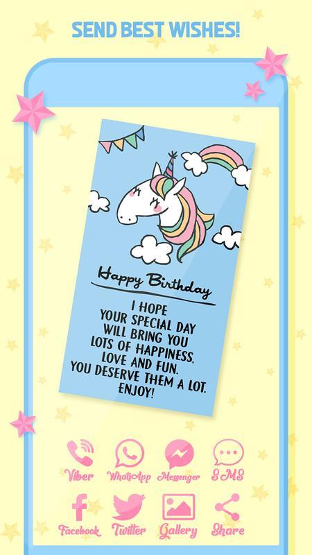 Unicorn Birthday Cards Screenshot 7